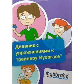 Trainer Activities Workbook RUS